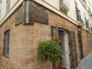 Foto de la fachada de una Galería Artesanal del Pópulo